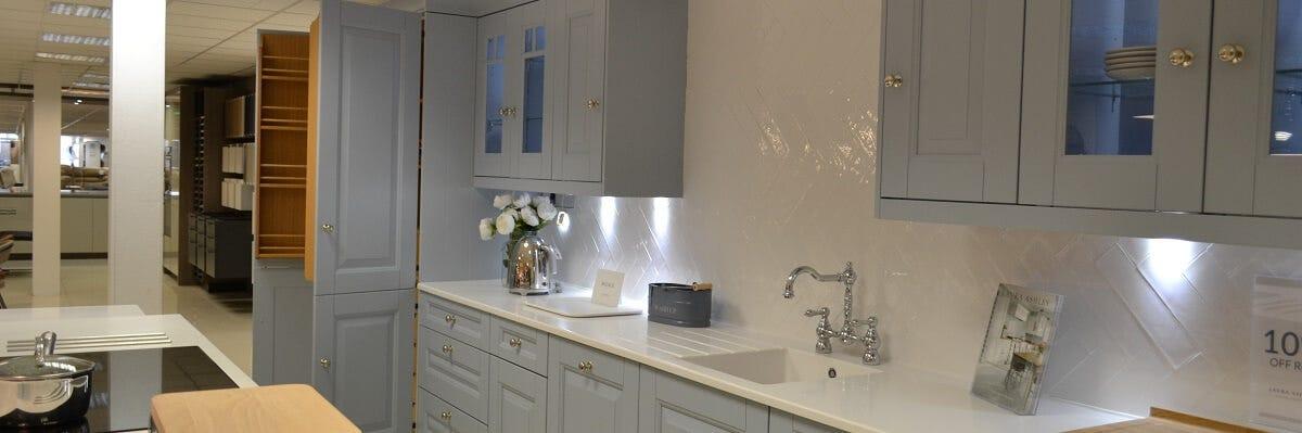 Leekes Bristol Kitchen showroom