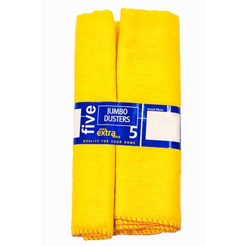 Le Chateaux Pack Of 5 Dusters, Yellow