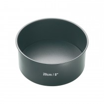 Kitchencraft 20cm Deep Cake Pan, Black