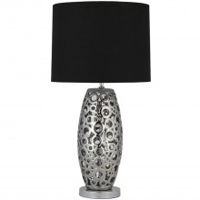 Laser Cut Table Lamp, Black